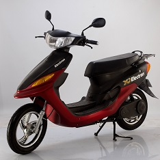 Scooter Financing